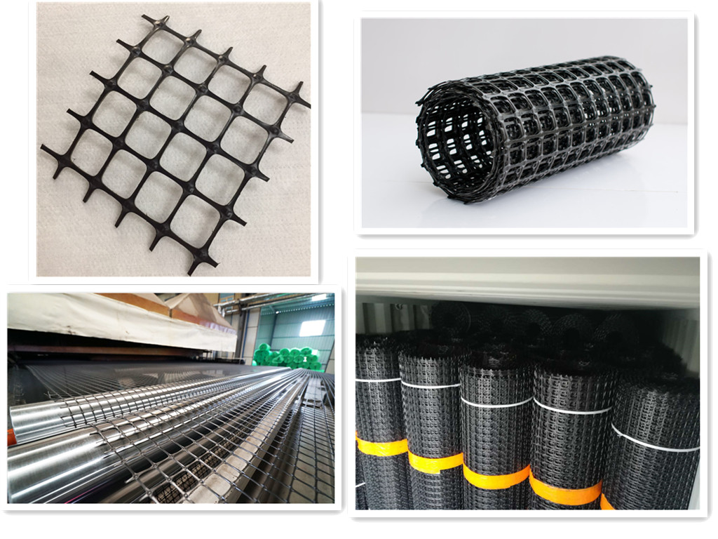 bidirectional geogrid_副本.jpg